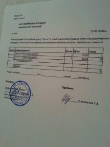 Олексеенко 2