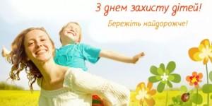FB_IMG_1591006400208